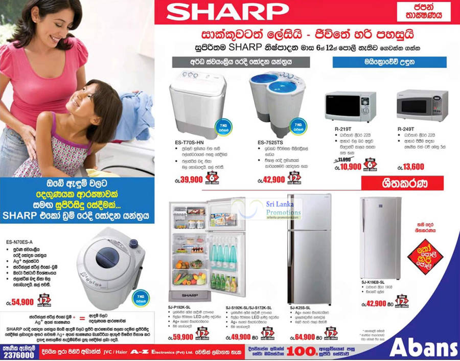 Sharp ES-T70S-HN Washer, Sharp ES-7525TS Washer, Sharp R-219T Microwave Oven, Sharp R-249T Microwave Oven, Sharp SJ-K19EB-SL Fridge, Sharp SJ-K2SS-SL Fridge, Sharp SJ-S192K-SL Fridge, Sharp SJ-S172K-SL Fridge, Sharp SJ-P192K-SL Fridge and Sharp ES-N70ES-A Washer