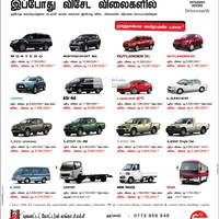 Read more about Mitsubishi Motor Vehicles Promotion @ United Motors Lanka 29 May 2012