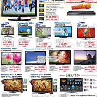 Read more about Samsung & Panasonic LCD TV / LED TV Offers 27 May 2012