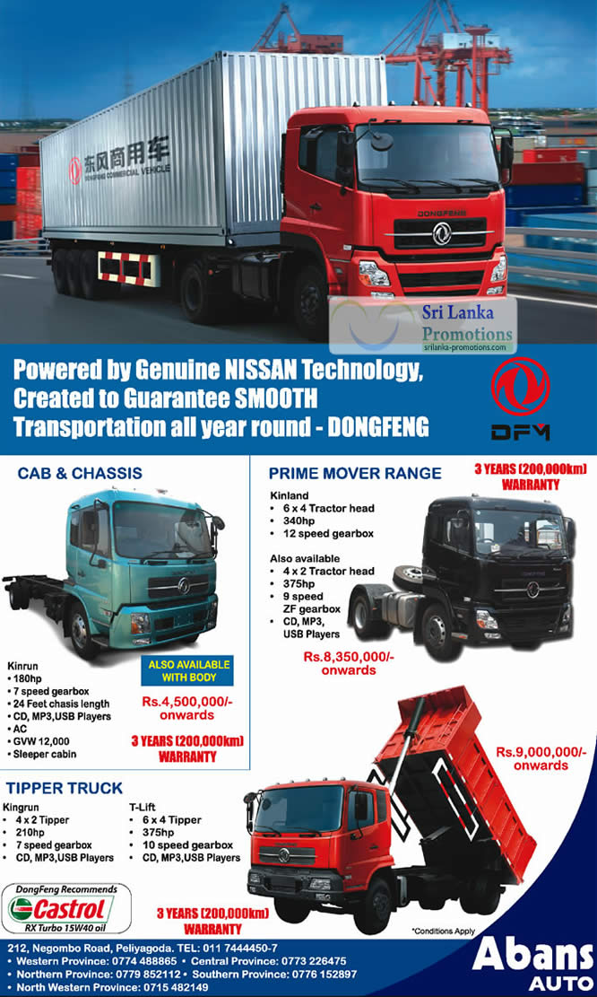 Dongfeng heavy motor vehicle abans auto offers 14 jun 2012 for Motor vehicle id price