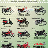 Hero Honda is the world's Number 1 two wheeler company. Here is the latest price list Hero Honda Motorcycles Price List as of 11 June 2012