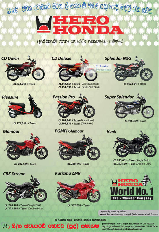 Hero Honda 11 Jun 2012 Hero Honda Motorcycles Price List