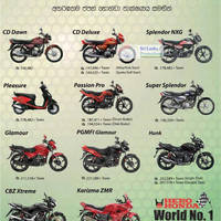Read more about Hero Honda Motorcycles Price List 18 Jun 2012