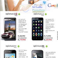 Read more about LG Optimus Smartphones Abans Offers 30 Jun 2012