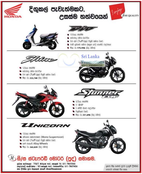 Honda Activa Spare Parts Price List >> Hero Honda Dealers In Sri Lanka – Bike Gallery