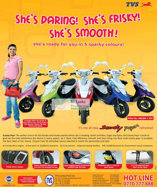 8 Jul TVS Scooty Pep Plus Scooters (English)