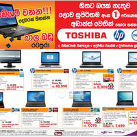 Read more about Abans Toshiba, HP & Dell Notebook Offers 15 Jul 2012