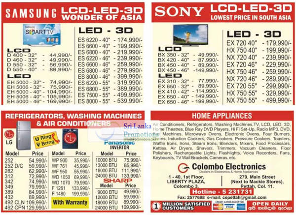 Featured image for Colombo Electronics TV, Fridge and Appliances Price Offers 29 Jul 2012