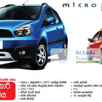 Geely Micro Panda Cross Hatchback Specifications & Price ...
