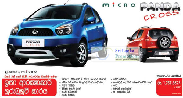 Featured image for Geely Micro Panda Cross Hatchback Specifications & Price 17 Jul 2012