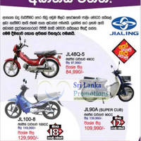 Read more about Jialing Motorcycles Abans Offers 2 Jul 2012