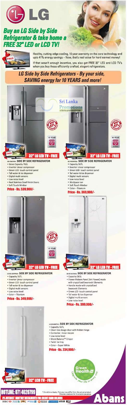 sales promotion of lg refrigerators Visit conn's homeplus to shop our french door refrigerators including fridges by lg, samsung & more apply for our yes money® credit and get approval in minutes.