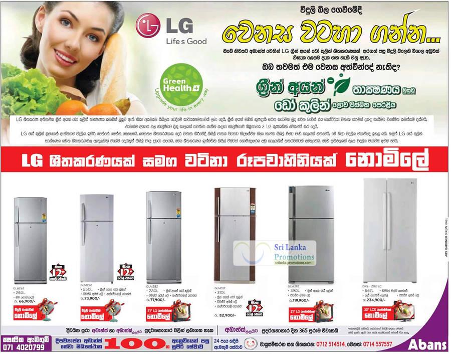 LG Fridge GLB252, LG Fridge GLM252, LG Fridge GLM282, LG Fridge GLM312, LG Fridge GLM392, LG Fridge GRB207FLC