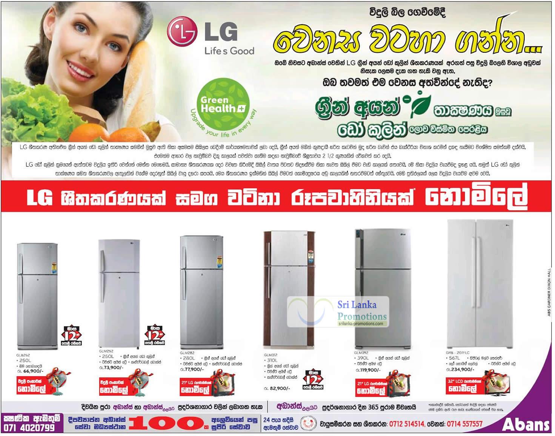 LG Fridge GLB252, GLM252, GLM282, GLM312, GLM392, GRB207FLC