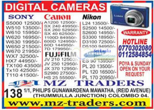 Featured image for MZ Traders Digital Cameras Price Offers 29 Jul 2012