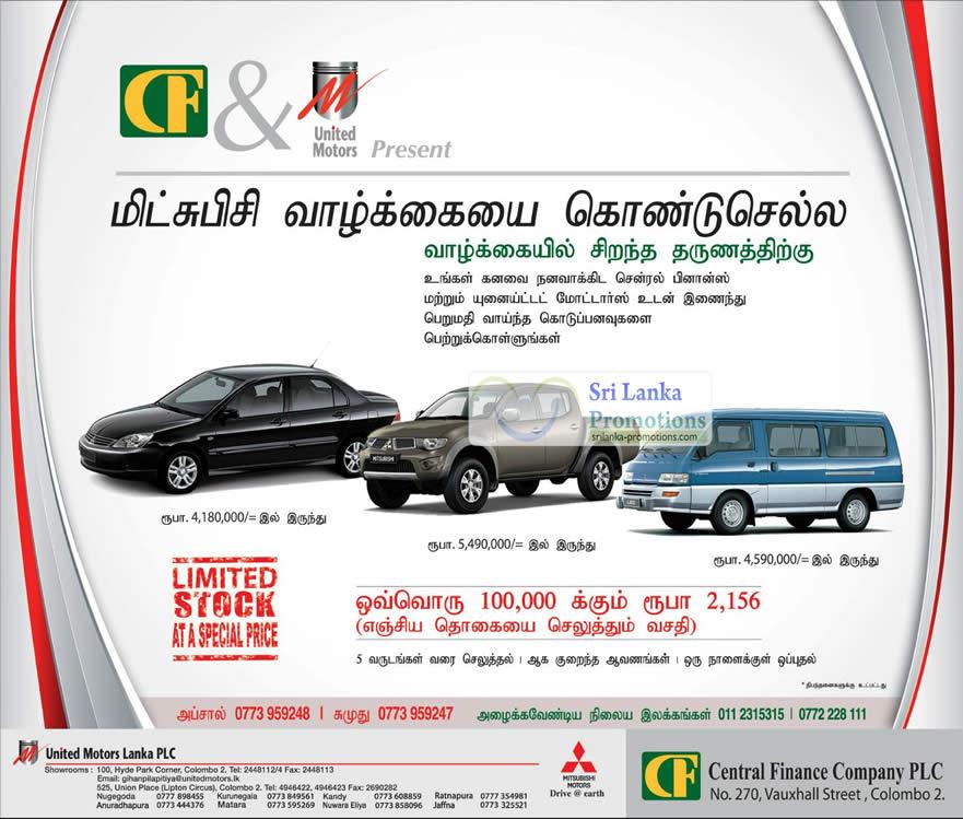 Mitsubishi Motor Vehicles Price Offers 13 Jul 2012