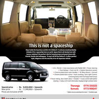 Read more about Mitsubishi Delica D:5 United Motors Lanka Promotion Price Offer 15 Jul 2012