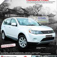 Read more about Mitsubishi Outlander 2.0 United Motors Lanka Promotion Price Offer 15 Jul 2012