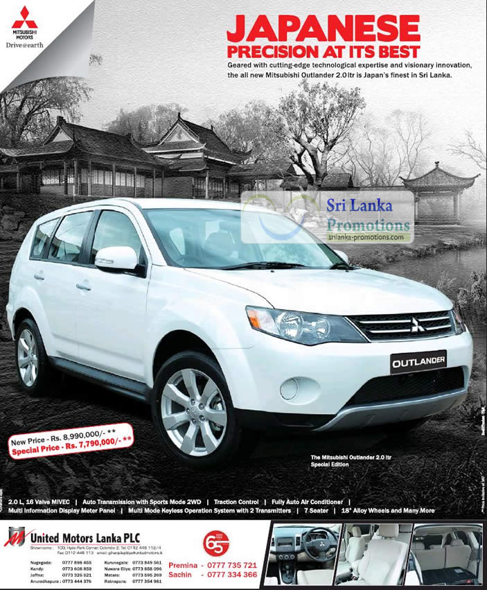 Mitsubishi Outlander 2 0 United Motors Lanka Promotion