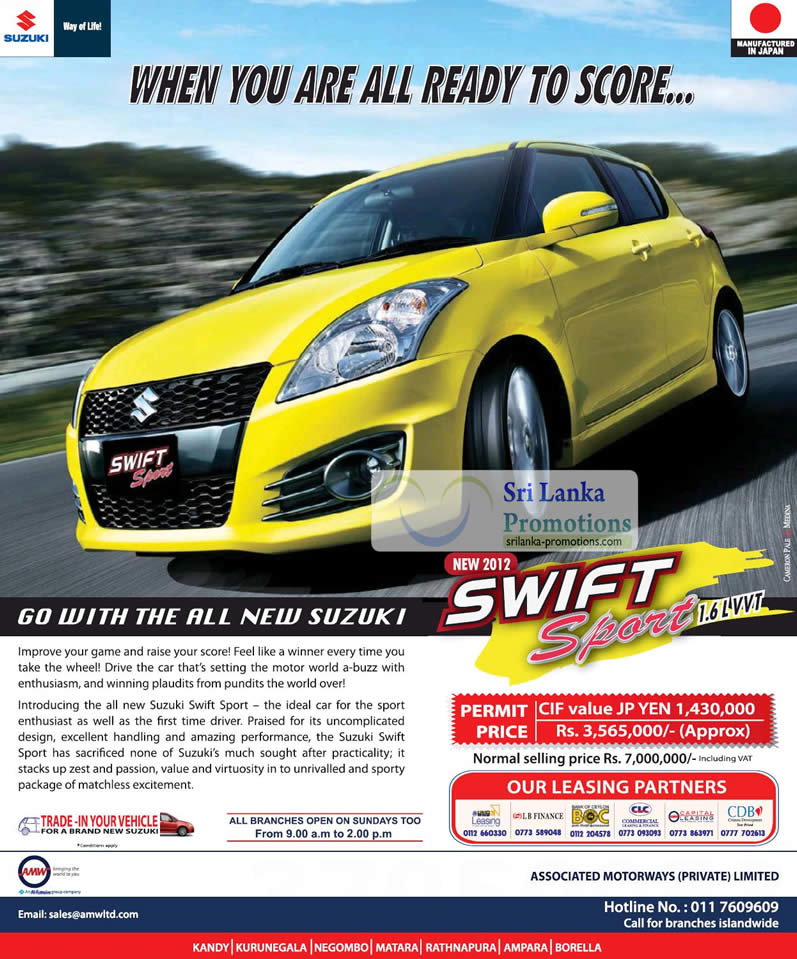 Suzuki Swift Sport Car Features & Price 29 Jul 2012