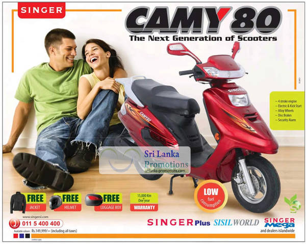 Featured image for Singer Camy 80 Scooter Features & Price 31 Jul 2012