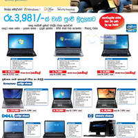 Read more about Softlogic Maxmo, Dell & Lenovo Notebooks Offers 8 Jul 2012