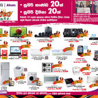 Read more about Abans 2020 Fever LG & Samsung Electronics Offers 12 Aug 2012