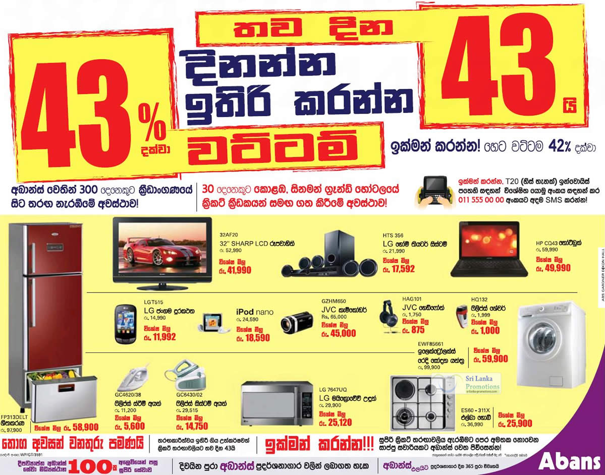 Abans Tv Household Amp Electronics Offers 5 Aug 2012