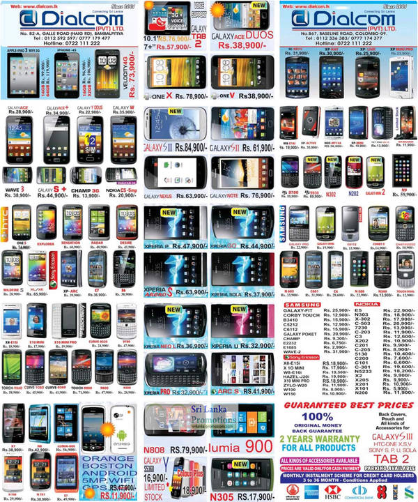 Featured image for Dialcom Samsung, Apple, Sony, Blackberry, HTC & Nokia Phones Price List Offers 26 Aug 2012
