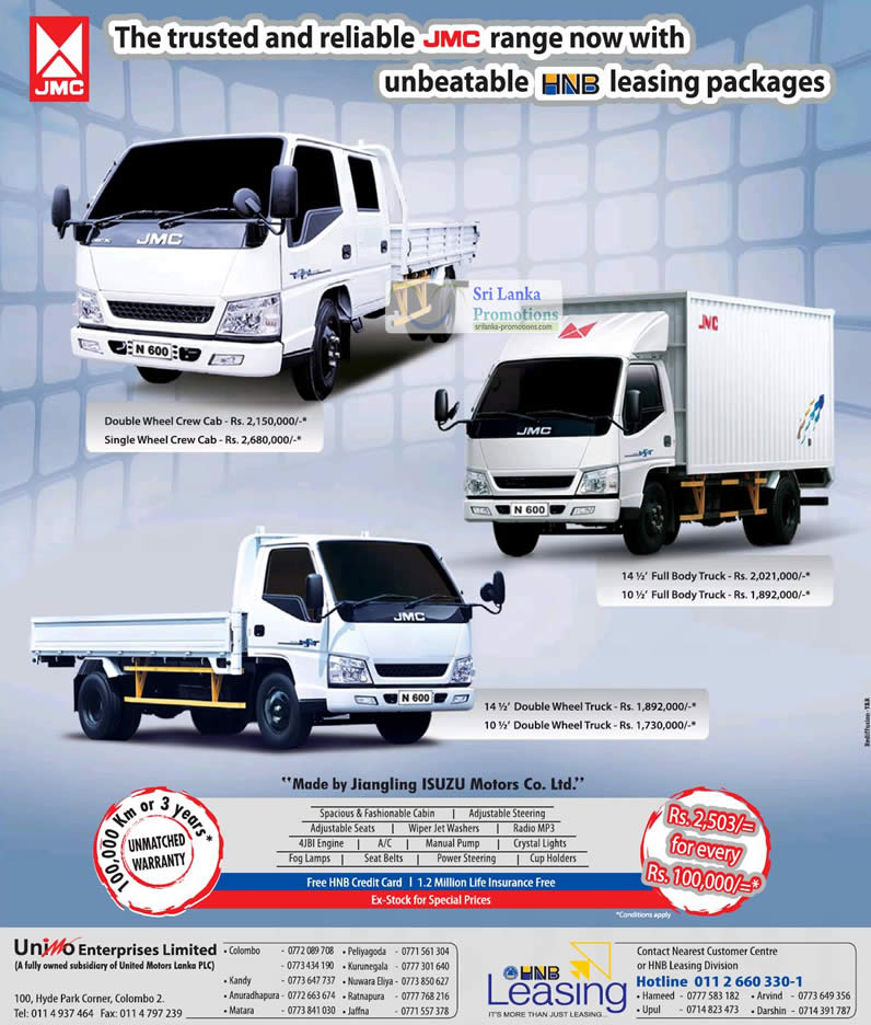 Jmc heavy motor vehicles offers 12 aug 2012 for Motor vehicle id price