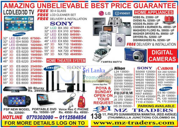 Featured image for MZ Traders TV & Digital Cameras Price Offers 12 Aug 2012