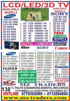 Featured image for MZ Traders TV & Digital Cameras Price Offers 26 Aug 2012