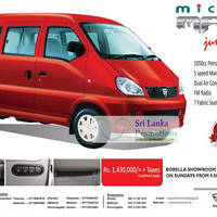Read more about Micro MPV Junior III Mini Van Features & Price 12 Aug 2012