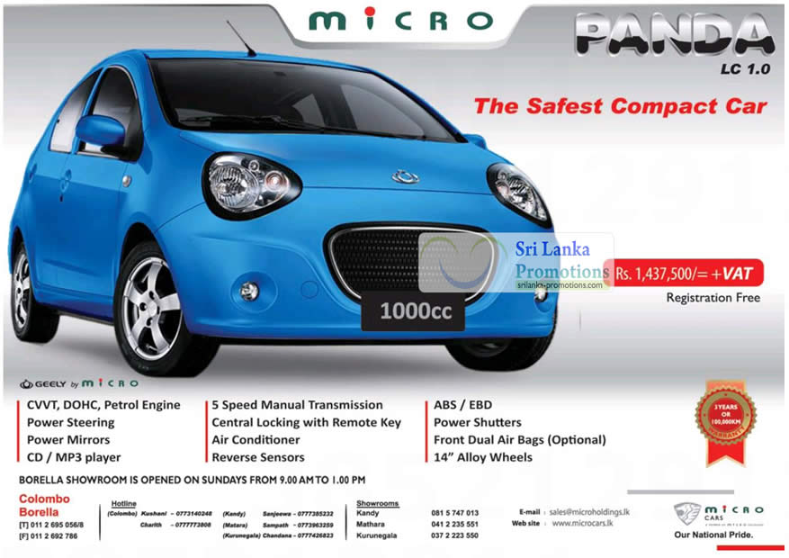 Micro Panda Jan 2018 Sri Lanka Promotions