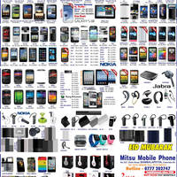 Read more about Mitsu Mobile Phone Smartphones & Mobile Phones Price List Offers 19 Aug 2012