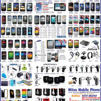 Read more about Mitsu Mobile Phone Smartphones & Mobile Phones Price List Offers 26 Aug 2012