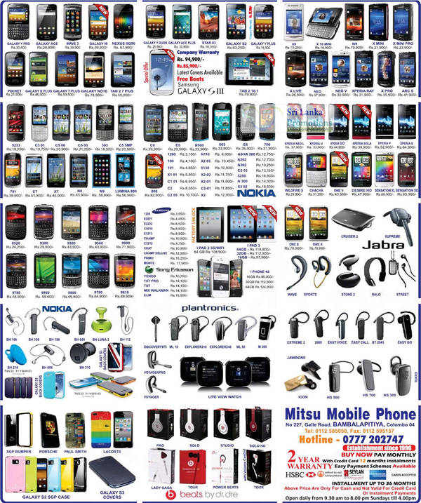 Featured image for Mitsu Mobile Phone Smartphones & Mobile Phones Price List Offers 26 Aug 2012