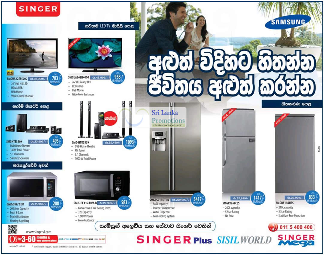 samsung led tvs fridge singer offers 14 aug 2012. Black Bedroom Furniture Sets. Home Design Ideas