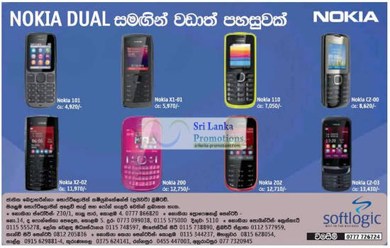 Nokia Dual Sim Mobile Phones Softlogic Offers 15 Aug 2012