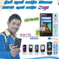 Read more about Zigo Mobile Phones Price List Offers 26 Aug 2012