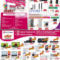 Read more about LG Brand Shop Grand Opening Sale 1 - 15 Oct 2012