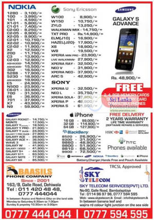 Featured image for Baasils Phone Company & Sky Telecom Mobile Smartphones Price List Offers 2 Sep 2012