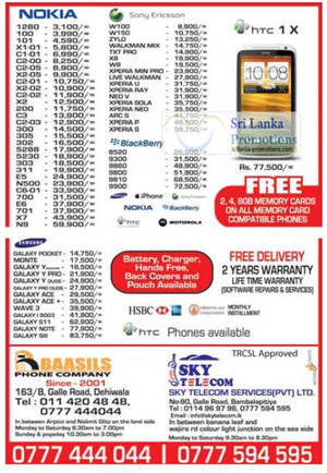 Featured image for Baasils Phone Company & Sky Telecom Mobile Smartphones Price List Offers 23 Sep 2012