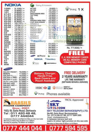 Featured image for Baasils Phone Company & Sky Telecom Mobile Smartphones Price List Offers 30 Sep 2012