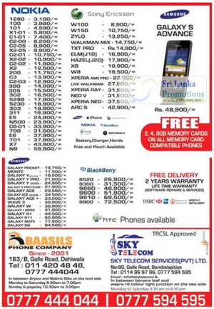 Featured image for Baasils Phone Company & Sky Telecom Mobile Smartphones Price List Offers 9 Sep 2012
