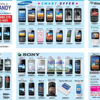 Read more about Cellsmart (Celltronics) Smartphones & Tablets Offers 2 Sep 2012