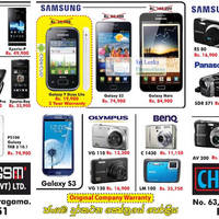 Read more about Chinthana GSM Smartphones & Digital Camera Offers 17 Sep 2012