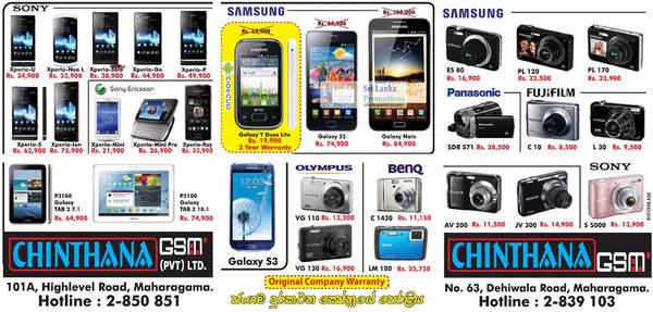 Featured image for Chinthana GSM Smartphones & Digital Camera Offers 17 Sep 2012