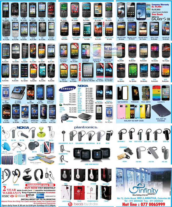 Featured image for Infinity Store (Mitsu) Smartphones & Mobile Phones Price List Offers 2 Sep 2012