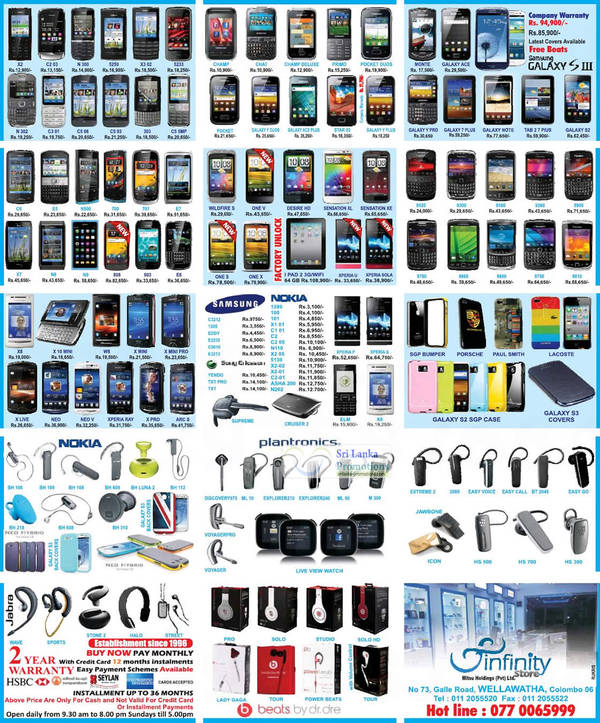Featured image for Infinity Store (Mitsu) Smartphones & Mobile Phones Price List Offers 9 Sep 2012